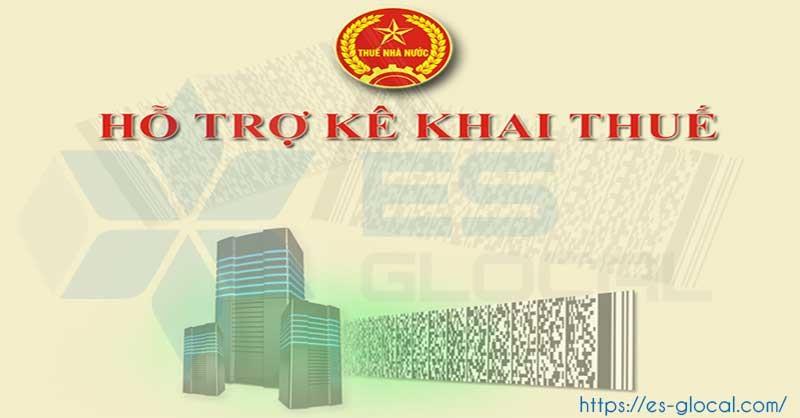 Phần mềm HTKK 4.3.7 của Tổng Cục Thuế