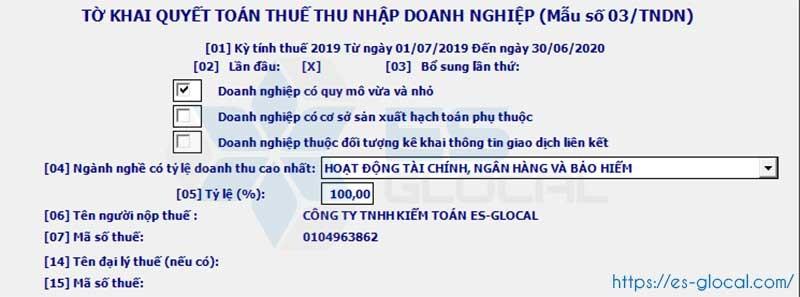 Mẫu tờ khai quyết toán thuế TNDN