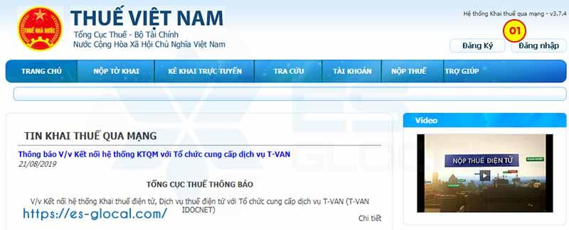 truy cập và đăng nhập trang nhận tờ khai