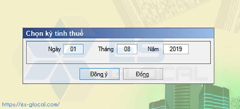 Lập thông báo phát hành hóa đơn điện tử qua HTKK 2